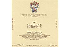 Logo for Marchesi di Grésy - Azienda Agricola Martinenga